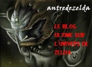 fragments de coeur zelda twilight princess